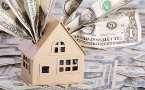 Купівля вторинної нерухомості