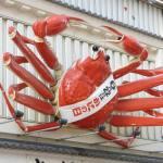 大阪土産はこれがお勧め!2025年に万博開催を控えた国際都市の予備知識を紹介。