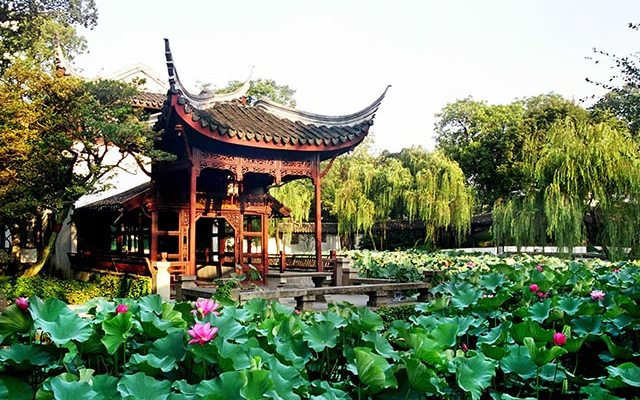 Win a Trip to Suzhou! #Sweepstakes