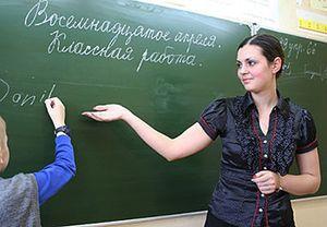 Программа для молодых специалистов в сельской местности