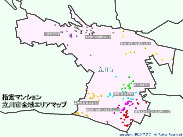 立川市指定マンションエリアマップ
