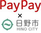 pay-hino