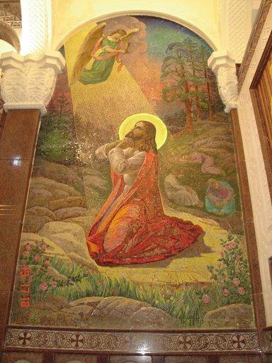 Jesus Prays in the Garden at Gethsemane