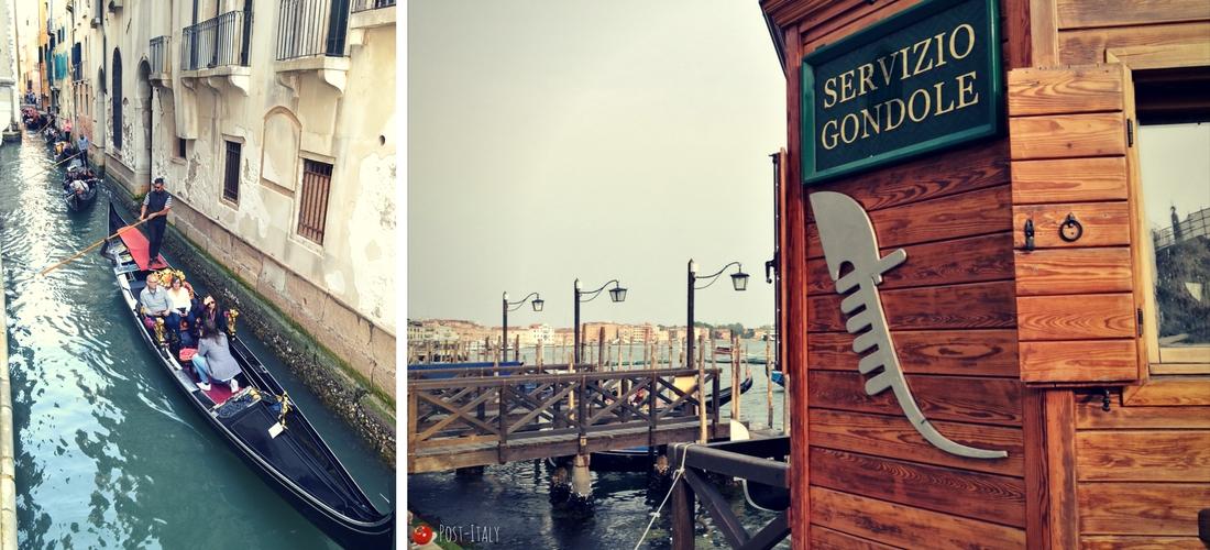 Gôndola compartilhada, a solução para economizar em Veneza