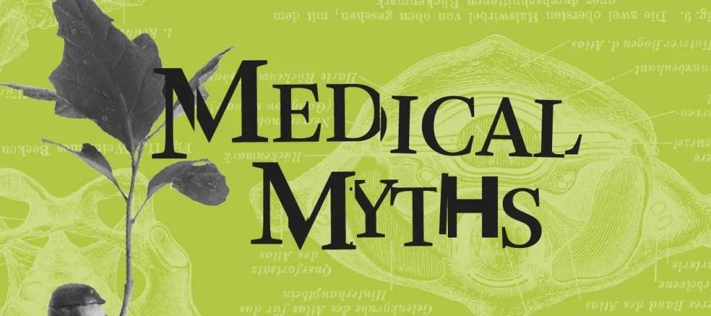 在绿色背景的医疗神话标志与植物