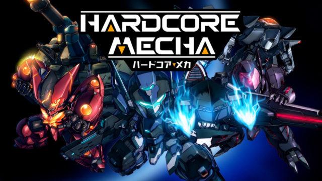 スパロボ風メカアクション『HARDCORE MECHA』のNintendo Switch版が10月に発売決定
