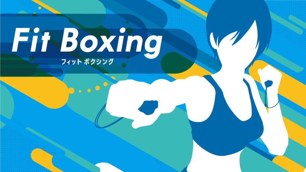 【朗報】フィットボクシング2、50万本突破!!!!!!