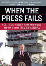 when-press-fails.jpeg