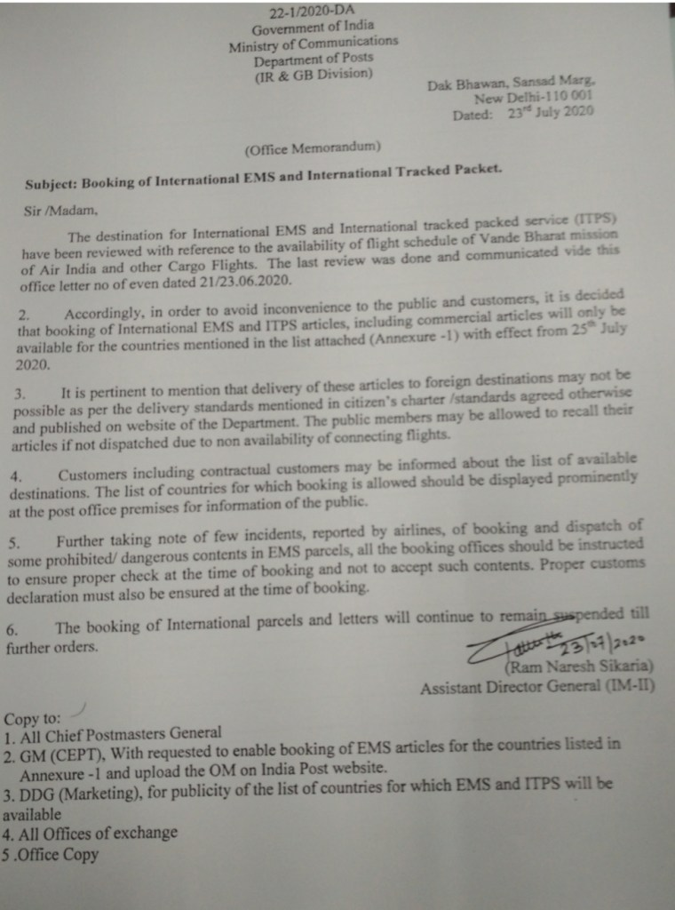 Booking of International EMS and Packet Order Dated 23.07.2020