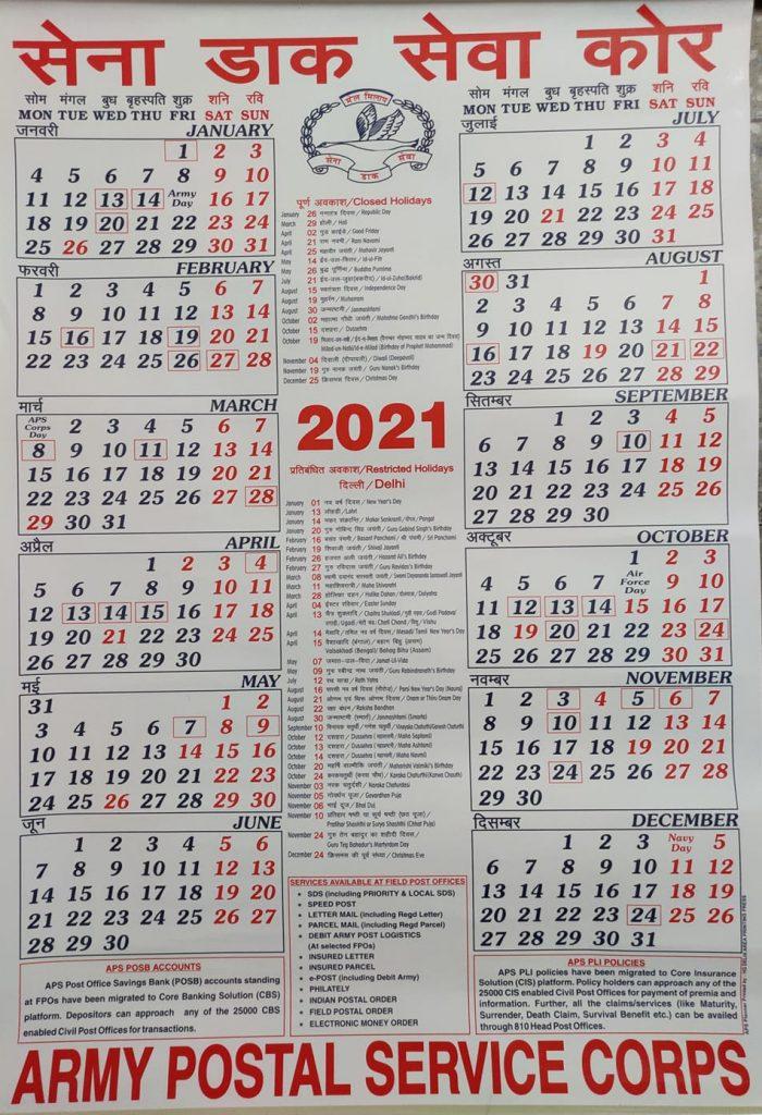 Army Postal Service Holiday Calendar