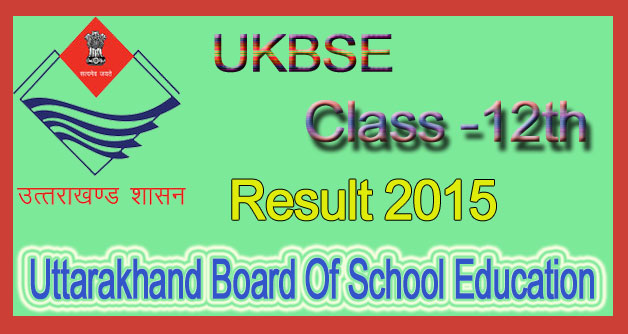 UKBSE 12th result 2015