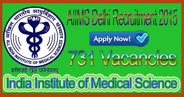 AIIMS Delhi Recruitment 2015