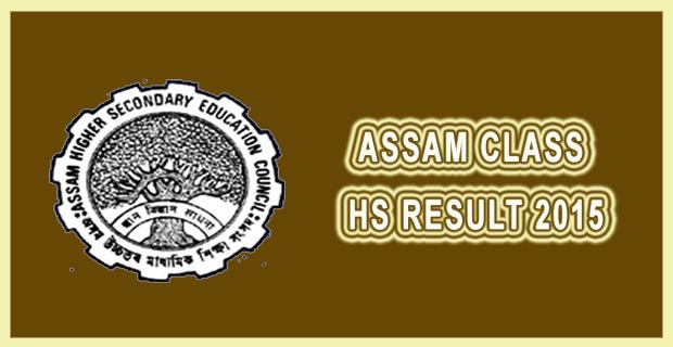 Assam board hs result 2015