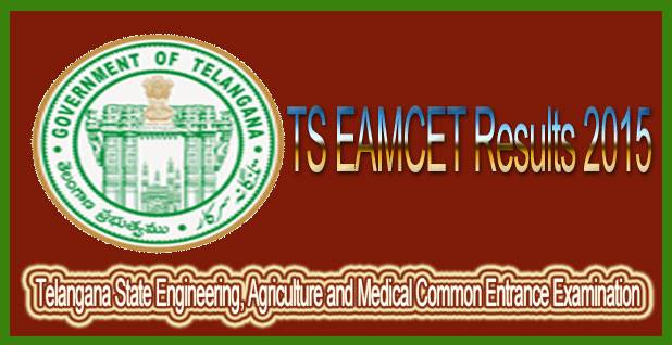 TS EAMCET 2015 results