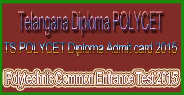 POLYCET admit card 2015