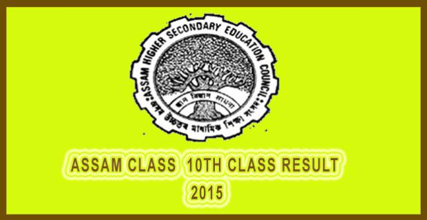 Assam HSLC/AHM Board 10th Results 2015
