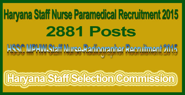 HSSC mphw recruitment 2015