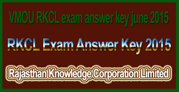 RKCL exam answer key 2015