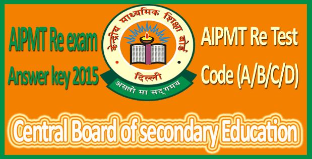 AIPMT Re exam answer key 2015