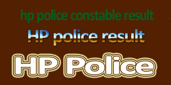 HP Police Constable Result 2017