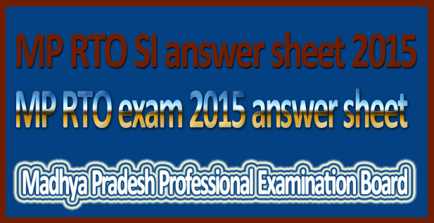 MP RTO exam 2015 answer sheet