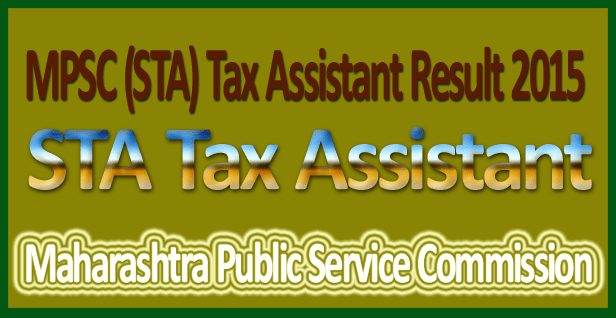 MPSC tax assistant result 2017