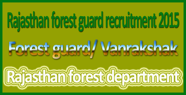 Rajasthan forest guard recruitment 2017