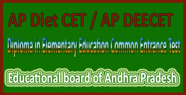 AP diet CET answer key 2015