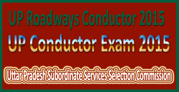 UP conductor admit card 2015