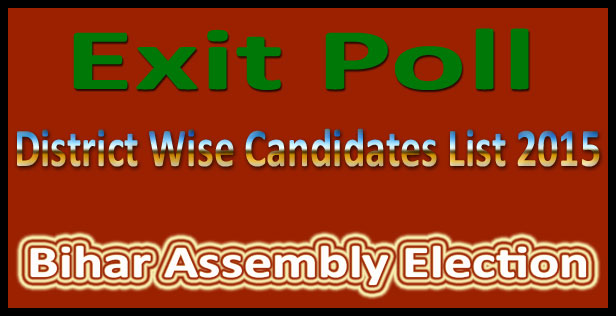 Bihar assembly election 2015 candidate list