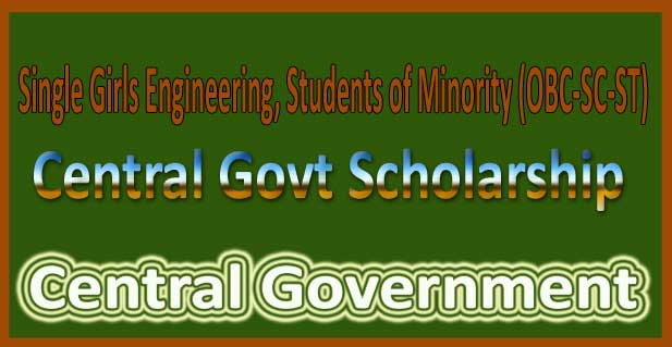 Central Government scholarship
