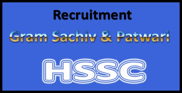 Haryana Patwari Recruitment 2018