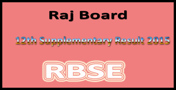 RBSE 12th supplementary result 2015