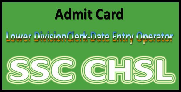 SSC CHSL admit card 2016