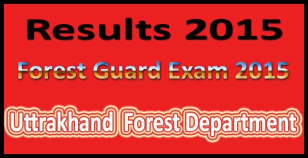 UK forest guard result 2015