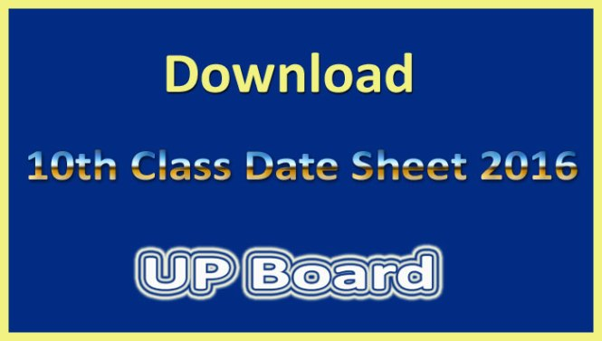 UP 10th date sheet 2017