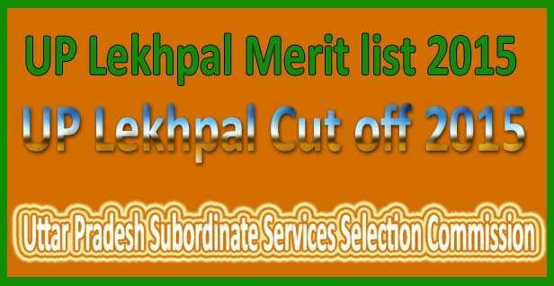 UP Lekhpal cut off 2015