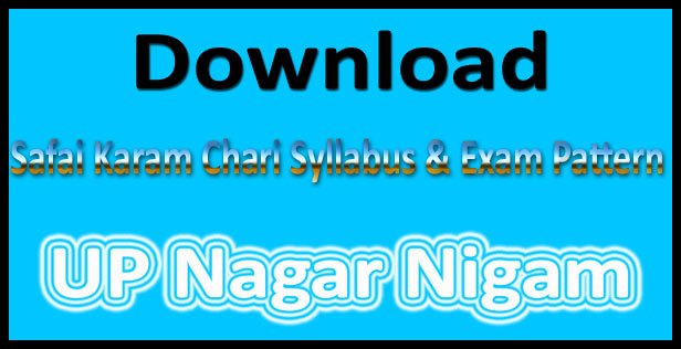 UP Nagar Nigam Safai Karamchari Syllabus 2015