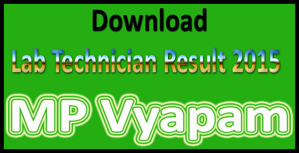 MP lab technician result 2015