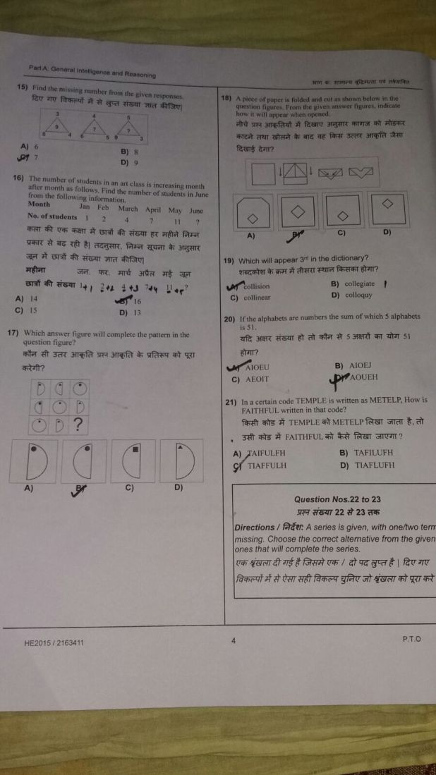 SSC GD constable answer key 2015 2