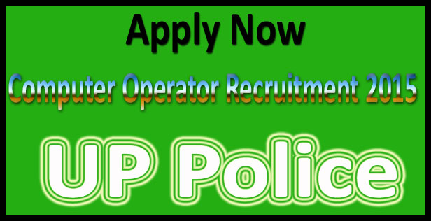 UP Police computer operator vacancy 2015