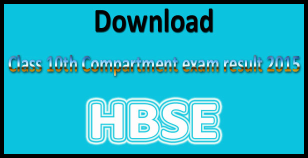 HBSE 10th reappear result 2016