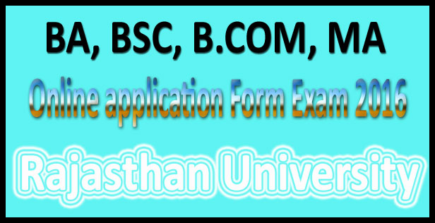 Rajasthan university exam form 2017