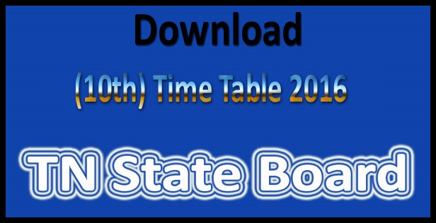 TN SSLC time table 2016