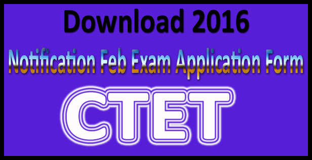 CTET application form feb 2016