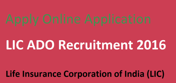 LIC AAO 2016 recruitment