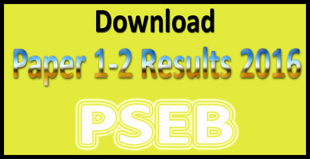 PSTET result 2016