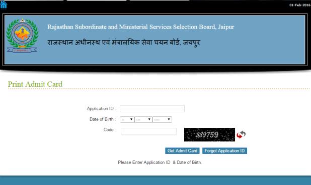 Raj Patwari admit card 2016