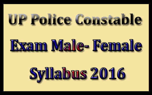 UP Police constable syllabus 2016