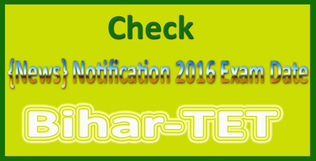 Bihar TET application form 2017